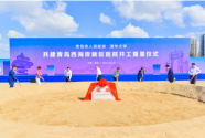 融創攜手清華大學首家醫院正式動工 共同打造國際級北方醫療中心