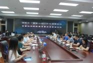 清華北大畢業生為何選擇到這里的街道就業?
