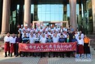 """""""我的未来不是梦""""——29位少年在广州开启希望厨师梦"""