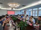 半月談雜志社 廣東雙水鎮委黨校 基層黨建座談會在京舉行