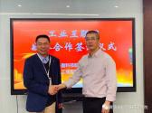 长盈科技与赛飞工业互联网研究院签订合作协议