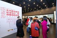 ?《每日一畫致敬戰疫英雄》巡展廣州站開幕