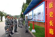 第75集团军某旅建强军史场馆拓展教育阵地