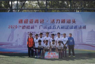 """""""侨批杯""""广东省五人制足球邀请赛在汕头举行"""