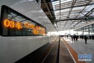 千年大計的開路先鋒——寫在京雄城際鐵路開通之際