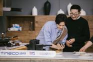 打造新蓝海添可发布智能料理机加速行业智能变革