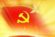 共迎全球挑戰 共謀人類福祉——中國共產黨百年華誕的世界期待
