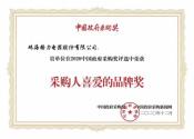 中國政府采購認可:格力這個獎家電行業里只有一個