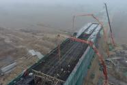 鄭濟高鐵聊城段完成首次連續梁澆筑施工