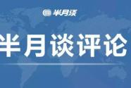 """罵社區書記""""草包""""被跨市銬走?公權力不容如此濫用"""