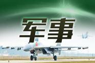 中國海軍第36、37批護航編隊舉行分航儀式