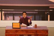 走進齊文化:中華文明尋根之旅——專訪王志民教授