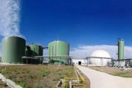 """維爾利環保集團攜手上海寶碳簽署""""碳中和""""戰略合作框架協議"""