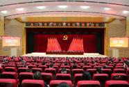 廣東龍門:高標準高質量開展黨史學習教育