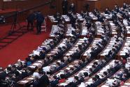 歷史交匯期的宏偉擘畫——從黨的十九屆五中全會到2021年全國兩會