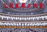 新華社評論員:從全國兩會讀懂中國式民主