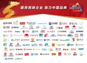 """全方位服务""""一带一路"""" 中国大地保险为中国企业走出去保驾护航"""