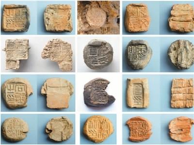 再看十大考古新发现:拨开历史迷雾 增强历史信…插图2