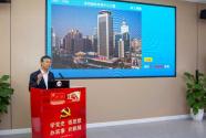 两江新区:模范专家进基层讲党史