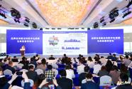 中國品牌日拉開帷幕 新華·奉節臍橙價格指數報告在滬發布