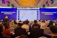 一季度新華·仙游仙作產業發展指數再創新高