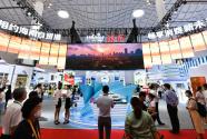 共享中國機遇 提振世界經濟驅動力——首屆中國國際消費品博覽會觀察