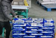 總產值達57億元,西藏特色農畜產品暢銷全國
