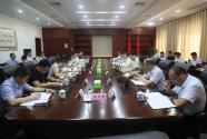 安徽省國資委黨委召開理論學習中心組黨史學習教育第三次專題學習會議
