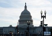 美國眾議院通過議案以限制總統對外使用武力