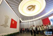 """坚守初心的为民本色——中国共产党成立100周年启示录之""""宗旨篇"""""""
