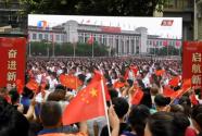 重慶兩江新區:屏里屏外共同見證百年盛典