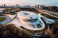 四川天府新區:探路碳中和樣板間
