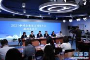"""""""城媒携手""""聚力同行 2021中国企业家太阳岛年会将于8月举行"""
