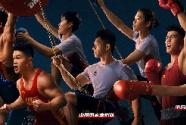 京東助力7支國家隊出征東京奧運會 全面助力全民健身