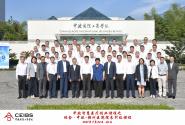 瑞金·中欧——赣州医院院长培训班开办 九牧集团受邀出席