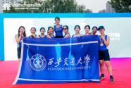 第四届中国·沈阳国际赛艇公开赛圆满落幕