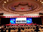 陕西榆林:大数据与煤矿智能化融合显成效