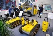 第十六届榆林国际煤博会闭幕 累计引资额394.5亿元